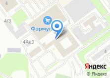 Компания «АЗОФТ» на карте