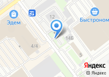 Компания «РосКиТ группа компаний официальный дилер SHANTUI XCMG HIDROMEK Торгово-выставочная площадка склад запасных частей» на карте