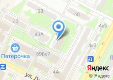 Компания «Отдел №31 Управления Федерального казначейства по Новосибирской области» на карте