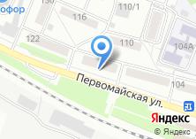 Компания «Сибирская магистраль асфальтобетонный завод» на карте