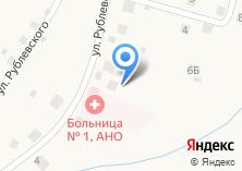 Компания «Новосибирская наркологическая больница №1 АНО» на карте