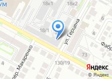 Компания «Бердчанка» на карте