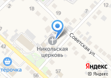 Компания «Приход во имя святителя Николая» на карте