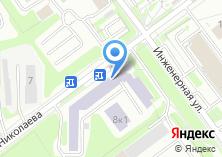 Компания «Институт философии и права СО РАН» на карте