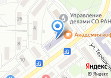 Компания «Издательство СО РАН» на карте