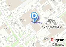 Компания «Театральная компания Академгородка» на карте