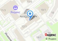 Компания «Центр юридических услуг и аналитики М. Рогалевой» на карте