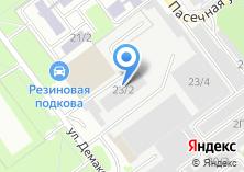 Компания «УЭС САС» на карте