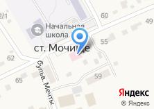 Компания «Станционная врачебная амбулатория» на карте