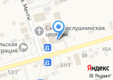 Компания «Магазин канцтоваров и компьютерных комплектующих» на карте