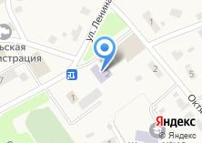 Компания «ШАМС» на карте