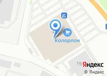 Компания «Колорлон» на карте