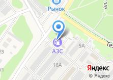 Компания «АЗС Вектор» на карте