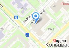 Компания «Кольцовское» на карте