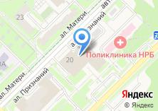 Компания «СПРОСИ БУХГАЛТЕРА» на карте