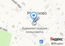 Компания «Администрация Морозовского сельсовета» на карте