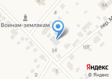 Компания «Мичуринец» на карте