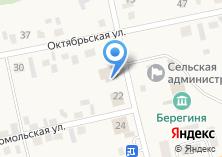 Компания «Продуктовый магазин на Кооперативной» на карте