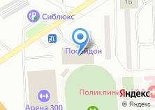 Компания «Lучшая Sтудия имиджа» на карте