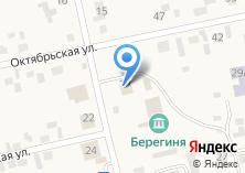 Компания «Почтовое отделение с. Тальменка» на карте