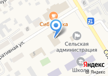 Компания «Чернореченская сельская библиотека» на карте
