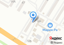 Компания «КомСвязь» на карте