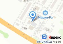 Компания «ШикарАвто» на карте