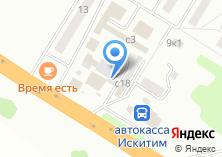 Компания «БЕРЛОГА» на карте
