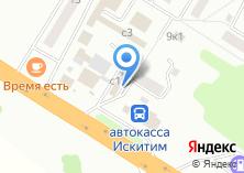 Компания «Магазин автозапчастей для ГАЗ ВАЗ» на карте