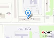 Компания «Сандис» на карте