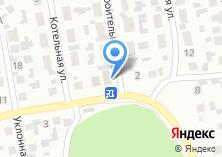 Компания «Зеленая горка» на карте