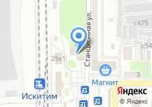 Компания «Искитимский зоомагазин» на карте