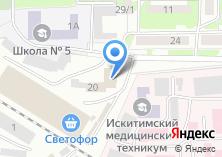 Компания «Искитимское ПТПО» на карте