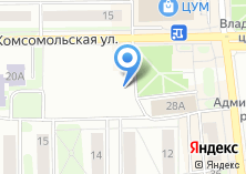 Компания «Автошкола» на карте