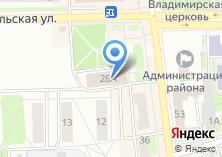 Компания «Районный досуговый центр» на карте
