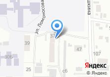 Компания «Цикута» на карте