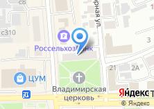 Компания «Общественная приемная депутата Законодательного Собрания Новосибирской области Канунникова С.И» на карте
