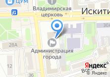 Компания «Администрация Искитимского района» на карте