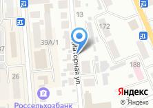 Компания «Доставка фьюжн» на карте
