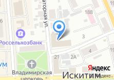 Компания «Отдел архивной службы Администрации г. Искитима» на карте