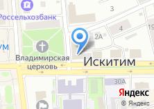 Компания «AutoParts54.com» на карте