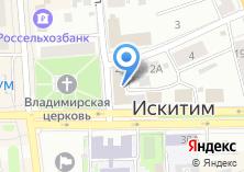 Компания «Топтышка» на карте