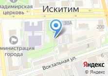 Компания «Domovitaя» на карте