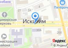 Компания «Отогревалка - Отогрев aтомобилей» на карте