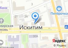 Компания «Управление образования Администрации Искитимского района» на карте