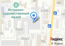 Компания «У Ксюши» на карте