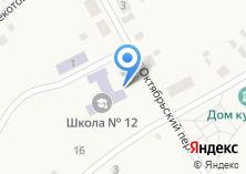 Компания «Березовская средняя общеобразовательная школа №12» на карте