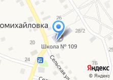 Компания «Основная общеобразовательная школа №109» на карте