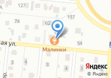 Компания «Рублёвское заречье» на карте