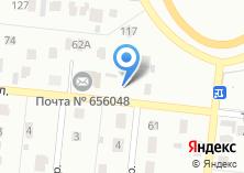 Компания «Почтовое отделение №48» на карте